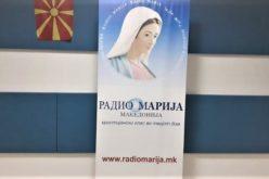 Света Литургија за покојниот Емануеле Ферарио