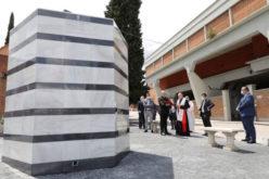 Мадридската надбискупија изгради споменик на починатите од КОВИД – 19