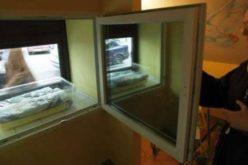 """Сестри во Полска најдоа бебе во својот """"Прозорец на животот"""""""