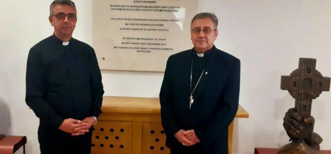 Епископот Стојанов се сретна со директорот на Радио Марија