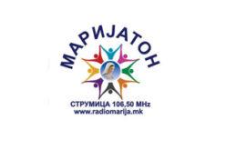 Одржан Маријатон 2020