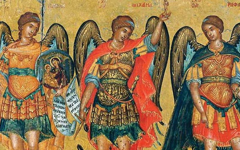 Свети архангел Михаил, Гаврил и Рафаил