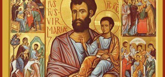 Молитва до свети Јосиф во годината посветена на него