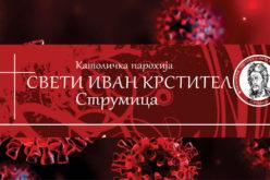 Помош на лица во потреба во време на пандемија