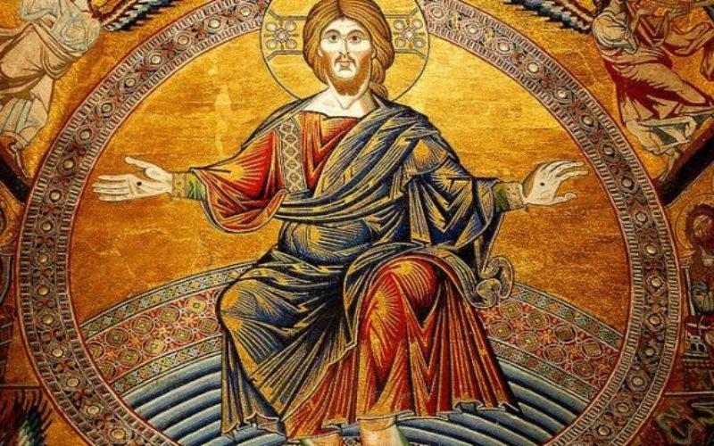 Одмори се во Исусовата присутност