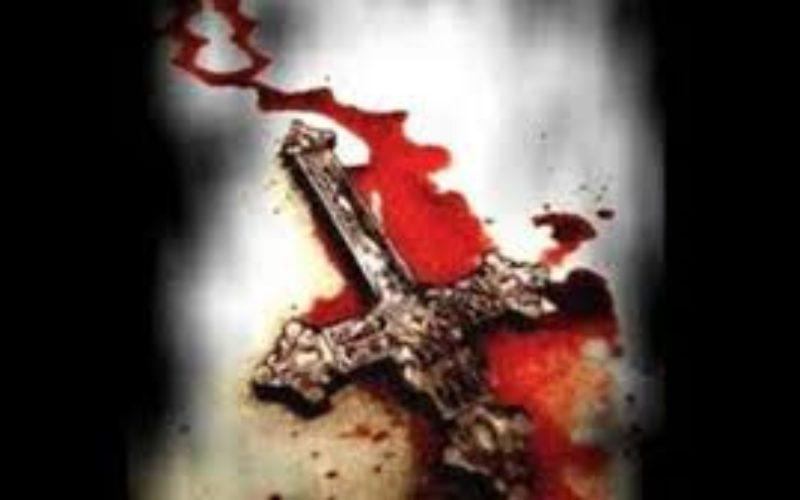 Минатата година убиени 20 црковни работници
