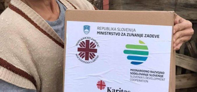 Македонски Каритас реализира проект за ублажување на последиците предизвикани од пандемијата со Ковид-19