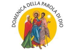 Папата Фрањо: Евангелието секогаш нека биде со нас!