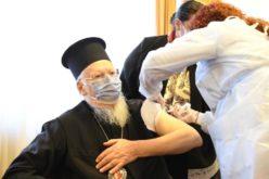 Патријархот Вартоломеј прими вакцина против коронавирусот
