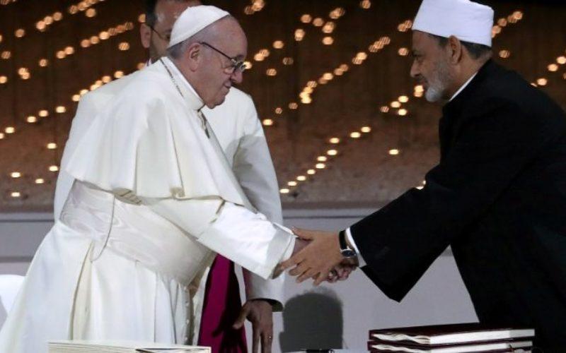 Папата ќе учествува на прославата на Меѓународниот ден за човечко братство