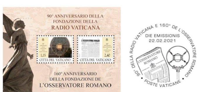 Ватиканската пошта издаде нови поштенски марки