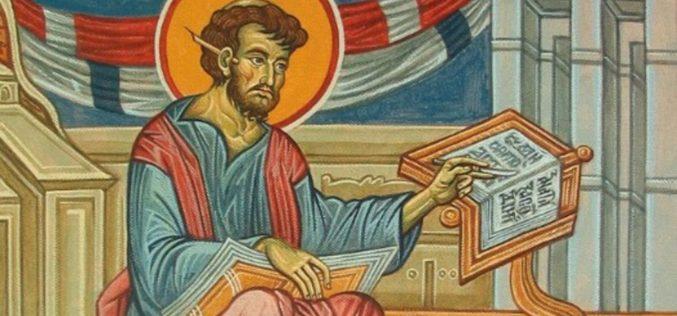 Дали свети Лука бил лекар?