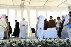 Папата Фрањо во Ирак: Молитва на Авраамовите деца