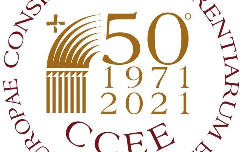 Ново лого на CCEE по повод 50. годишнината од основањето на Советот