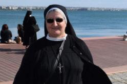 Света Литургија за покојната с. Татјана Атанасова