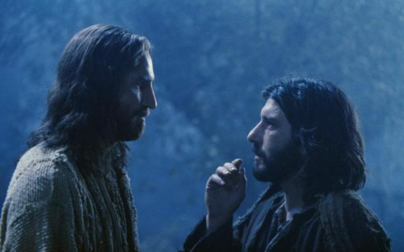 Зошто Јуда го предаде Исус?