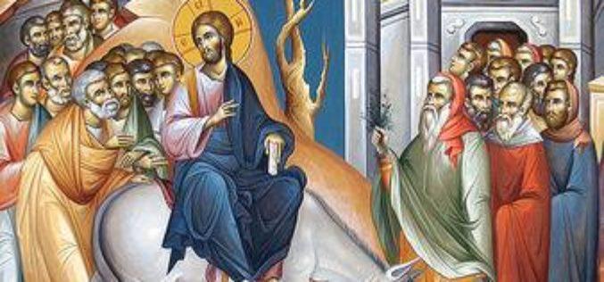 Цветници – Влегување на Господ Исус Христос во Ерусалим