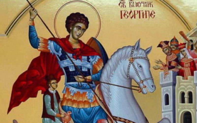 Свети великомаченик Георги Победоносец