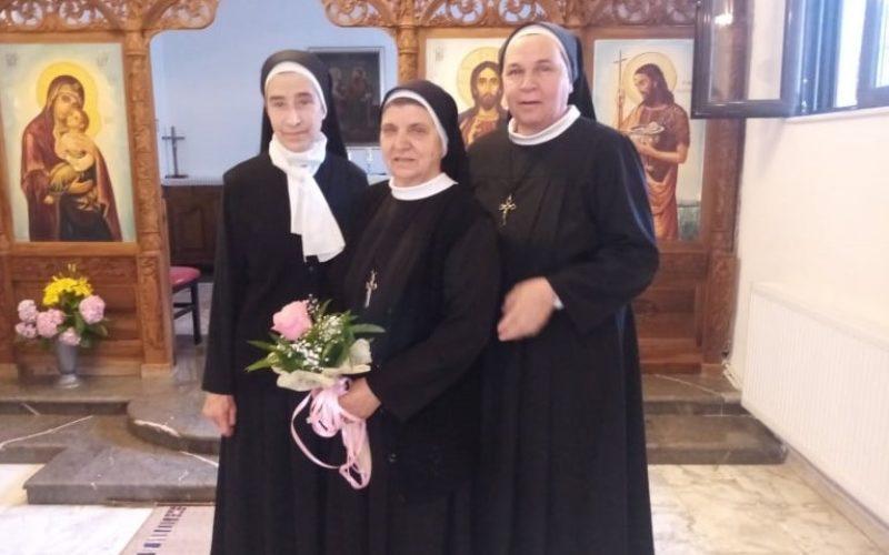 Именувана новата управа во провинцијата на Божјото Провидение на сестрите Евхаристинки во Македонија