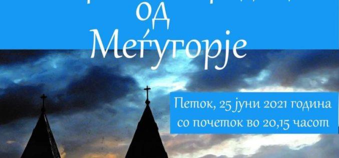 Најава: Вечер со Богородица од Меѓугорје