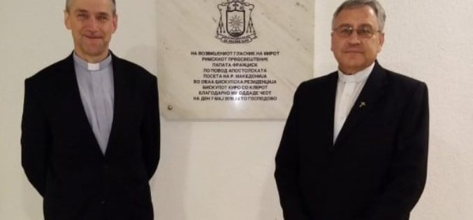 Бискупот Стојанов го прими во посета монс. д-р Мирослав Ваховски, потсекретар во Државниот секретаријат на Ватикан за односи со државите