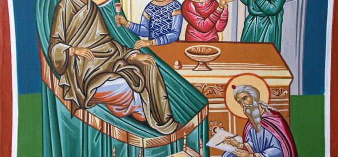 Иванден – Раѓање на свети Иван Крстител