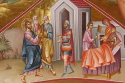 Исус и стотникот