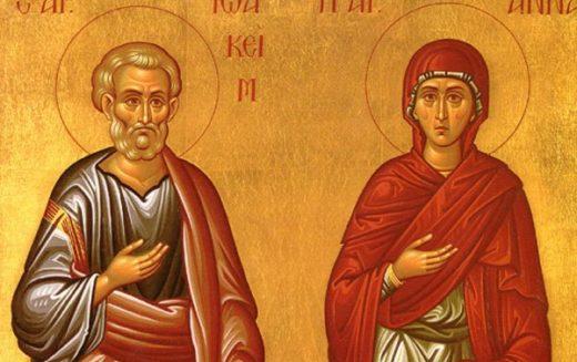 Дали Исус ги познавал своите баби и дедовци?