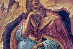 Свети пророк Илија