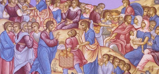 Христос ги умножува лебовите
