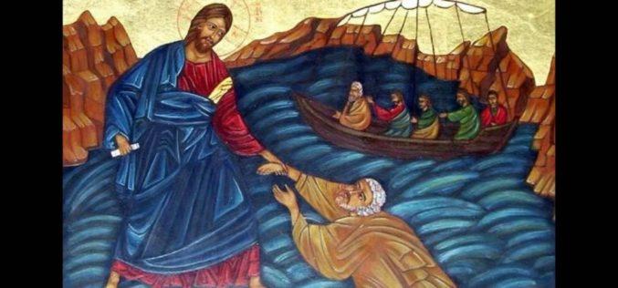 Исус оди по вода