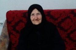 Почина мајката на бискупот Стојанов