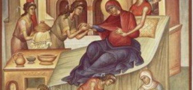 Мала Богородица – Раѓање на Пресвета Богородица