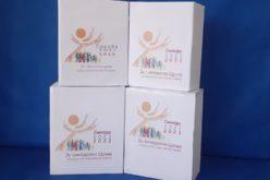 Искористете ја кутијата за вашите предлози, идеи, забелешки и прашања